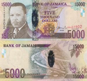 Jamaican 5000 Dollar Bill