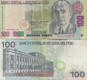 Peru 100 Soles Front-and Back