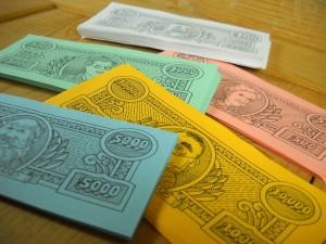 Various Kids Money
