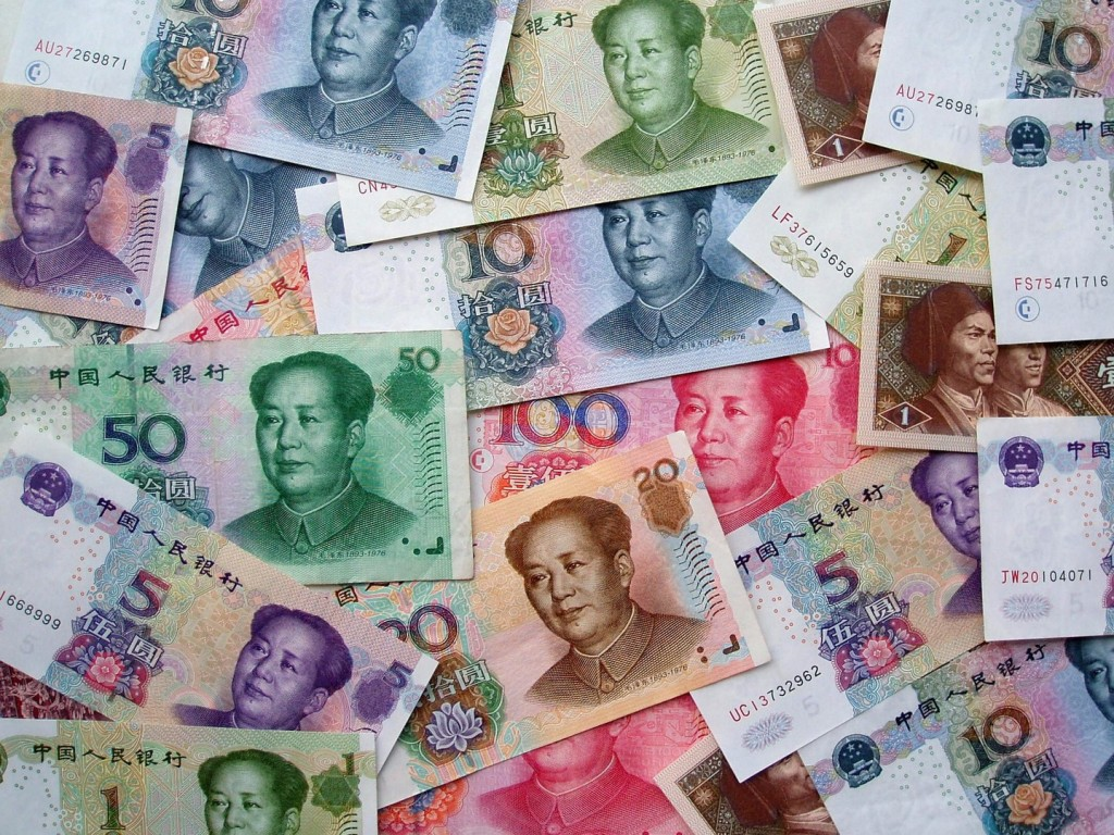 Various Chinese Money